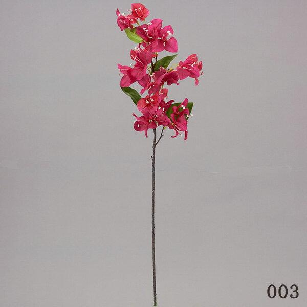 《 造花 》花びし/ハナビシ ブーゲンビリア レッドインテリア インテリアフラワー
