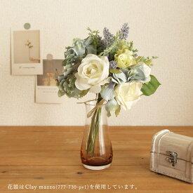 《 造花 》◆とりよせ品◆Asca ☆ミックスブーケ ラベンダーインテリア インテリアフラワー