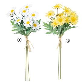 《 造花 》◆とりよせ品◆Asca ☆マーガレットデ-ジ-バンチ(1束3本)インテリア