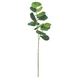 《 造花 グリーン 》Asca/アスカ シーグレープ グリーンインテリア フェイク