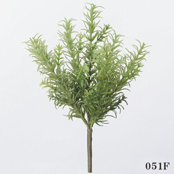 《 造花 グリーン 》Asca/アスカ ローズマリーブッシュ フロストグリーンインテリア