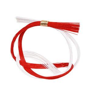 《 正月 花器 ベース 》◆とりよせ品◆Parer ☆水引籠 赤/白 ベース 花器