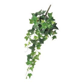 《 造花 グリーン 》Asca/アスカ アイビーブッシュバイン グリーンインテリア フェイク