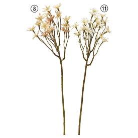 《 造花 》◆とりよせ品◆Asca ☆アスタースプレー×18造花 インテリア