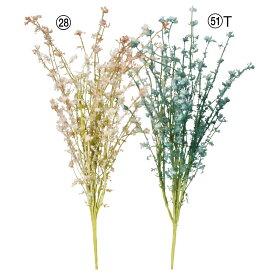 《 造花 》Asca/アスカ グラスブッシュインテリア インテリアフラワー フェイクフラワー