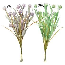 《 造花 》◆とりよせ品◆Asca ☆ワイルドフラワーブッシュインテリア インテリアフラワー