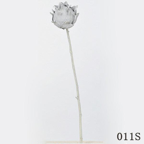 《 造花 》Asca/アスカ アーティチョーク スト-ンインテリア インテリアフラワー