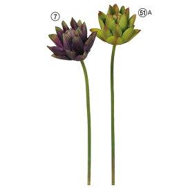 《 造花 》Asca/アスカ アーティチョーク造花 インテリア インテリアフラワー