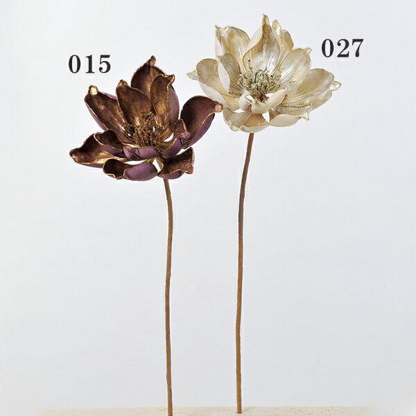 《 造花 》Asca/アスカ マグノリア和 木蓮 モクレン インテリア