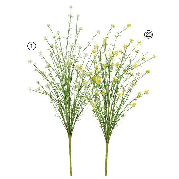《 造花 》Asca/アスカ ミニフラワーブッシュインテリア インテリアフラワー