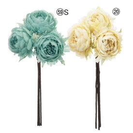 《 造花 》◆とりよせ品◆Asca ラナンキュラスバンチ(1束3本)インテリア