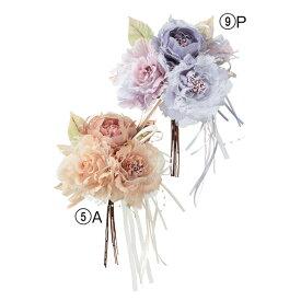 《 造花 》◆とりよせ品◆Asca ミックスフラワーブーケインテリア インテリアフラワー