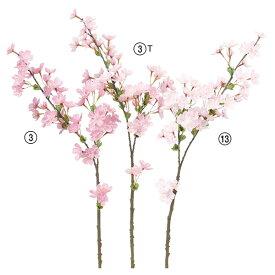 《 造花 》Asca/アスカ 桜ブランチ×47 つぼみ×6桜 チェリーブロッサム