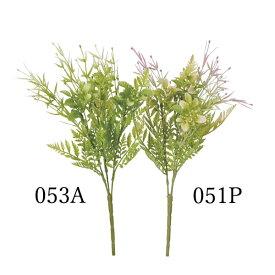 《 造花 グリーン 》Asca/アスカ ミックスリーフブッシュインテリア フェイク