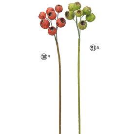 《 造花 グリーン 実 》Asca/アスカ シードクラスターインテリア フェイク グリーン
