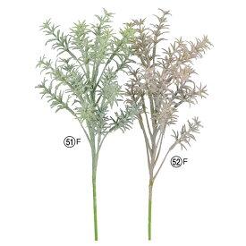 《 造花 グリーン 》◆とりよせ品◆Asca(アスカ) ローズマリーピック ハーブインテリア