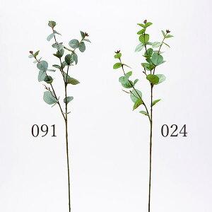 《 造花 グリーン 》◆とりよせ品◆花びし ユーカリスプレーインテリア フェイク グリーン