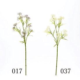 《 造花 グリーン 実 》花びし/ハナビシ フィールドベリースプレーインテリア フェイク