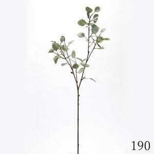 《 造花 グリーン 》◆とりよせ品◆花びし ユーカリ グレイグリーンインテリア フェイク