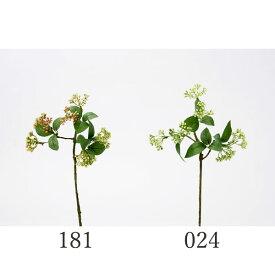 《 造花 グリーン 実 》花びし/ハナビシ ミニベリーブランチインテリア フェイク グリーン