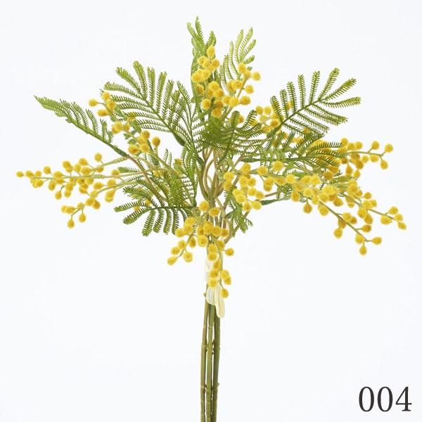 《 造花 》花びし/ハナビシ ミモザの束 イエローインテリア インテリアフラワー