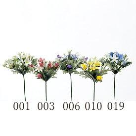 《 造花 》☆即日出荷☆アスカ/アスカ(ソクジツ) ミックスフラワーピックインテリア