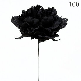 《 造花 》☆即日出荷☆アスカ/アスカ(ソクジツ) ピオニーピック ブラックボタン
