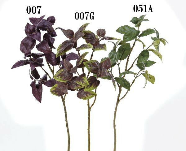 《 造花 グリーン 》Asca/アスカ バジルインテリア フェイク グリーン パーツ