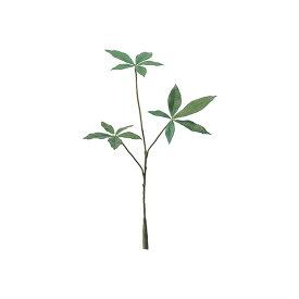 《 造花 グリーン 》Asca/アスカ パキラ(S) グリーンインテリア フェイク