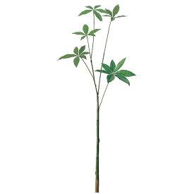 《 造花 グリーン 》Asca/アスカ パキラ(L) グリーンインテリア フェイク