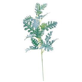 《 造花 グリーン 》Asca/アスカ ☆ダスティミラー(シロタエギク) フロストグリーンインテリア