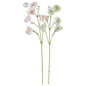 《 造花 グリーン 》Asca/アスカ クレマチスシードインテリア フェイク グリーン