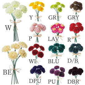 《 造花 》☆即日出荷☆ポピー/ポピー(ソクジツ) ミニピンポンマムピック和 菊