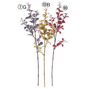 《 造花 グリーン 》◆とりよせ品◆Asca ユーカリインテリア フェイク グリーン