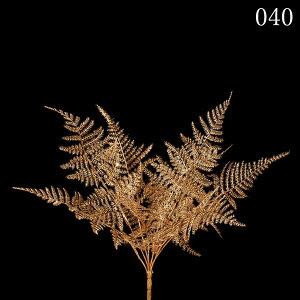 《 造花 グリーン 》◆とりよせ品◆Asca アスパラガスファーンブッシュ ゴールドインテリア