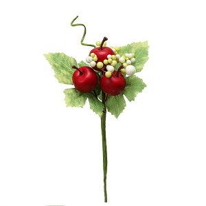 《フェイクフルーツ》☆即日出荷☆花びし/ハナビシ(ソクジツ2) ミニアップルピック レッドインテリア
