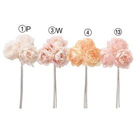 《 造花 》◆とりよせ品◆Asca ピオニーバンチ(1束3本)ボタン 牡丹