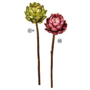 《 造花 》◆とりよせ品◆Asca(アスカ) アーティチョーク造花 インテリア