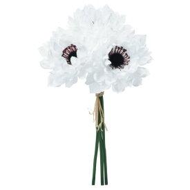 《 造花 》◆とりよせ品◆Asca アネモネバンチ(1束3本)金鳳花 キンポウゲ