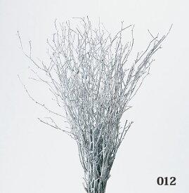 《 ドライフラワー 》大地農園/オオチノウエン 小枝バンドル ウオッシュホワイトインテリア