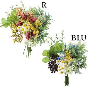 《 造花 》◆とりよせ品◆Poppy ハーブグリーンミックスバンドル(1セット12束入り)インテリア