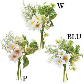 《 造花 》Poppy/ポピー ナチュラルフラワーミックスブーケ(1セット12束入り)インテリア