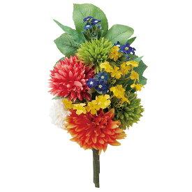 《 造花 仏花 》◆とりよせ品◆Asca ダリアと忘れな草の御供えブーケ 造花仏花 お供え花