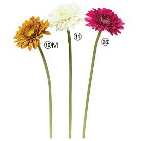 《 造花 》◆とりよせ品◆Asca ガーベラインテリア インテリアフラワー フェイクフラワー