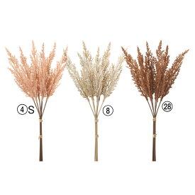 《 造花 》◆とりよせ品◆Asca パンパスバンチ(1束6本)インテリア インテリアフラワー