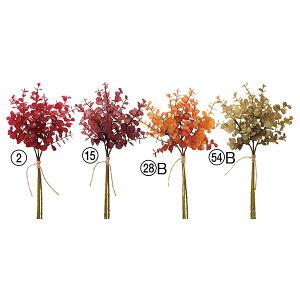 《 造花 グリーン 》◆とりよせ品◆Asca ミニユーカリバンチ(1束3本)インテリア フェイク