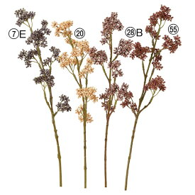《 造花 グリーン 実 》◆とりよせ品◆Asca ベリースプレーインテリア フェイク