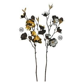 《 造花 》◆とりよせ品◆Asca メタリックチェリ-ブロッサム×7 つぼみ×2桜