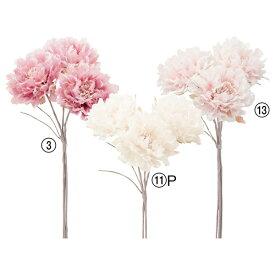 《 クリスマス 造花 》◆とりよせ品◆Asca ピオニーバンチ(1束3本)造花 オーナメント
