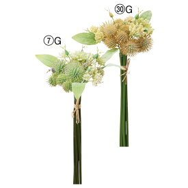 《 造花 》◆とりよせ品◆Asca アザミバンチ造花 インテリア インテリアフラワー